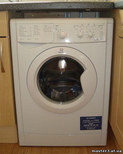 Мастер по ремонту стиральных машин